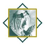 King_Faisal International Prize Logo