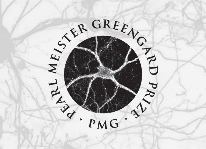 PMG_Award Logo